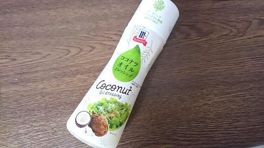 coconutoildressing1