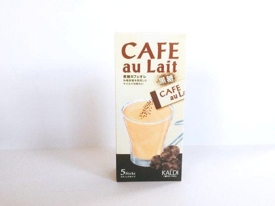 kokutou-cafeaulait1