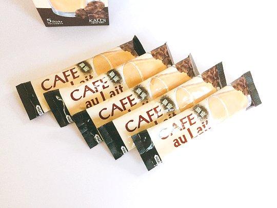 kokutou-cafeaulait2