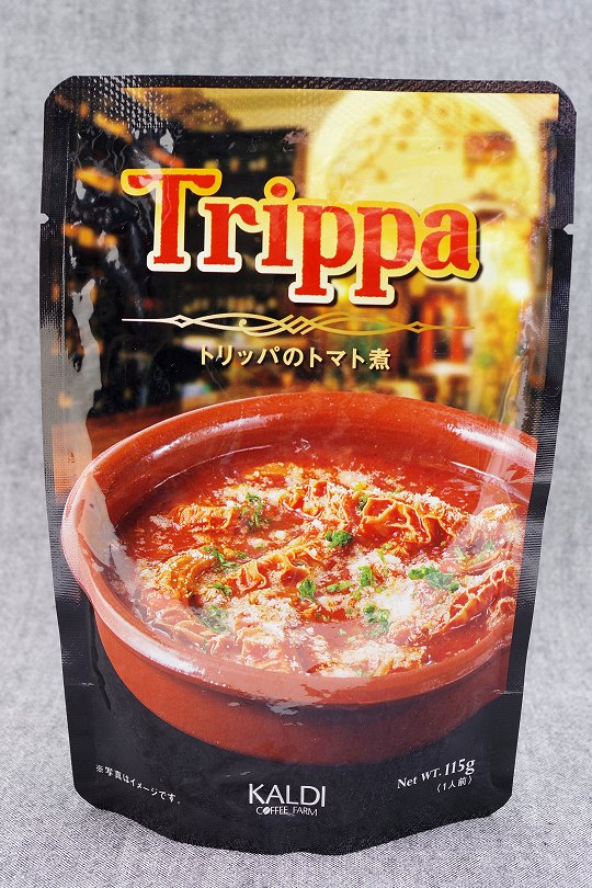 trippa-tomato1