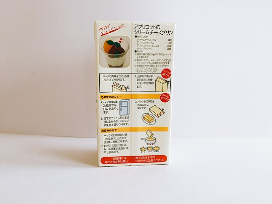 カルディオリジナル クリームチーズプリン
