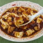 カルディオリジナル麻婆豆腐醤はチンするだけで本格四川料理の味が楽しめる