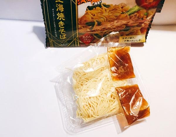 スープが二袋