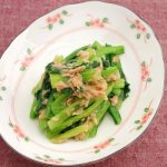 メガシェフのナンプラーで作ったエスニック風小松菜とツナ和え