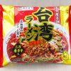 名古屋ご当地の台湾ラーメンが自宅で!「寿がきや 即席台湾ラーメン ピリ辛醤」