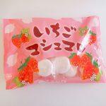 春色のマシュマロはいかが?カルディの「いちごマシュマロ」はイチゴクリームたっぷりでふわふわ!