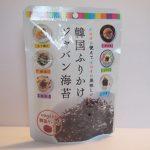 フレーク状の韓国のり「韓国ふりかけ(ジャバン海苔)」はカルディで105円とお安く買えます!