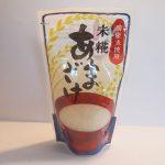 【飲む点滴&飲む美容液】甘酒を手軽に!もへじの米糀あまざけはとても飲みやすい!