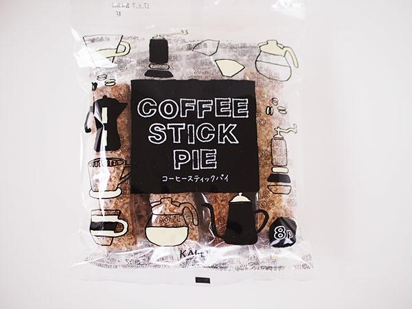 カルディのコーヒースティックパイ