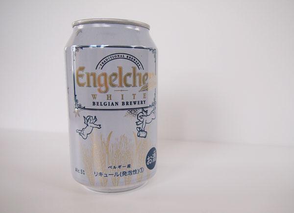 カルディのベルギービール・エンゲルヒェンに白が登場!