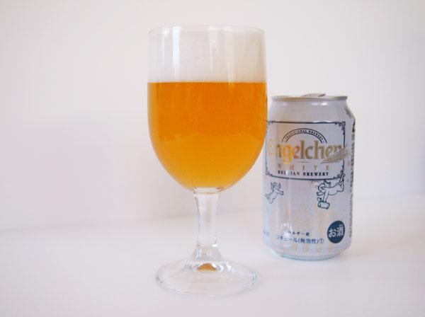ベルギービール・エンゲルヒェン
