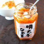 カルディの「明太子なめ茸」はごはんのお供に最高!プチプチとろ~りな食感とピリ辛具合がやみつきに!