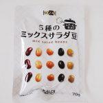 【カルディ】5種のミックスサラダ豆は豆類が不足がちな現代人にとても便利