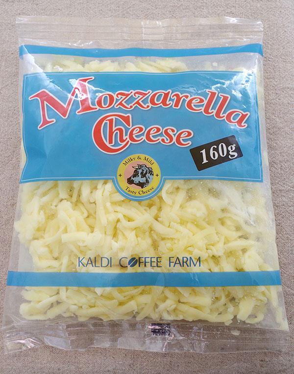 ワンランク上のとろけるチーズをお探しなら「カルディオリジナル モッツァレラチーズ シュレッド」が断然おすすめ!