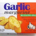 カルディ「ガーリックマーガリン」で手軽に美味しくガーリック料理が作れる