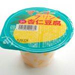 カルディ「マンゴープリンin杏仁豆腐」は奇跡のコラボ!いいとこ取りの新感覚アジアンスイーツ
