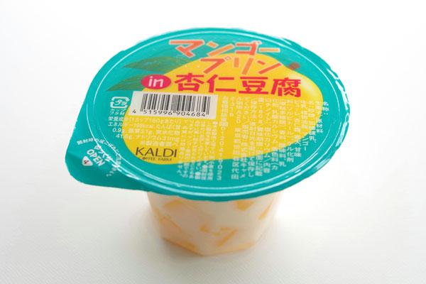 カルディ「マンゴープリンin杏仁豆腐」は奇跡のコラボ!
