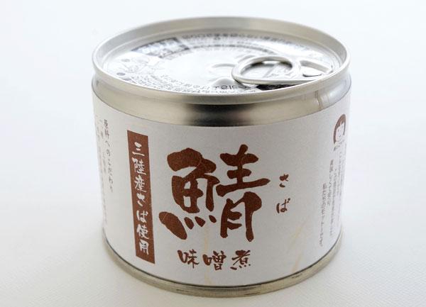 カルディ 鯖缶 味噌煮