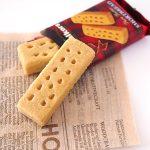 「ウォーカーショートブレッドフィンガー」2本入りのミニパック!食べきりサイズが1人にはちょうどいい!