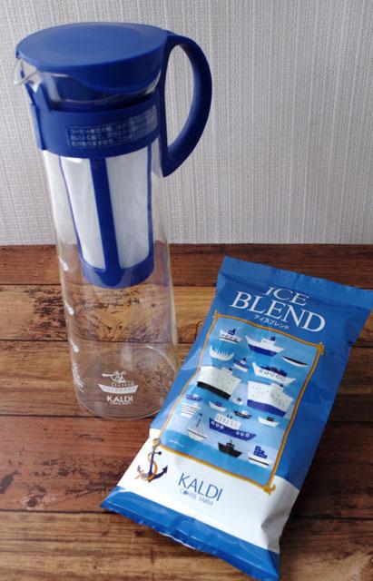 カルディの水出しコーヒーセット