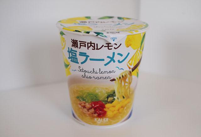 カルディオリジナル 瀬戸内レモン塩ラーメン