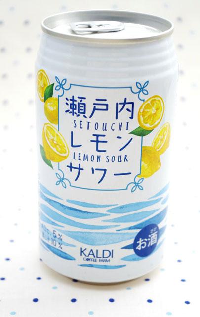 カルディオリジナル 瀬戸内レモンサワー