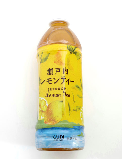 瀬戸内レモンティー