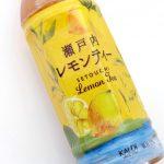 おうち女子会にカルディの「瀬戸内レモンティー」を!凍らせたレモンティーを氷代わりに!