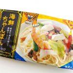 カルディの海鮮ちゃんぽんはインスタントなのに満足度120%!もっちり中華めんで食べごたえ十分!