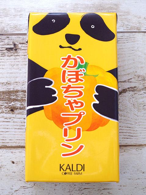 カルディのパンダかぼちゃプリン