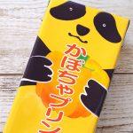 【カルディのパンダかぼちゃプリン】ほっこり、まったり、なめらか、濃厚味で満足度100%