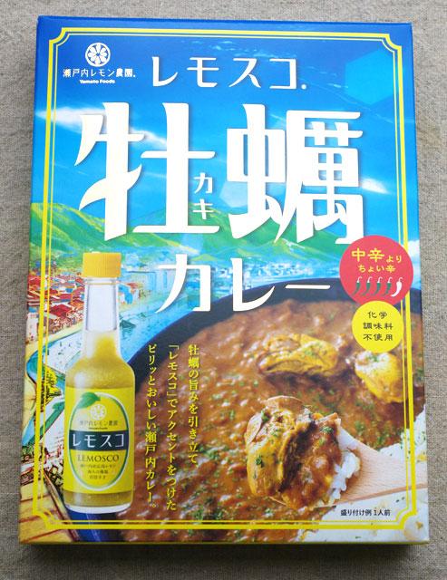 レモスコ 牡蠣カレー