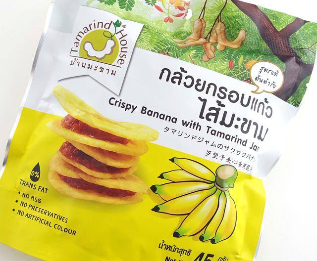「クリスピータマリンドバナナ」の塩と甘酸っぱさが絶妙な味わいのためクセになる味
