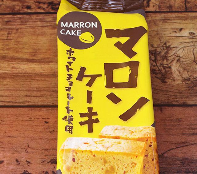 カルディのマロンケーキ