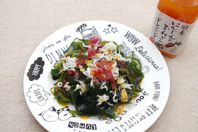 海草と釜揚げしらすを組み合わせた海草サラダ