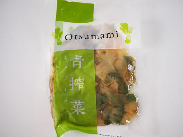 Otsumami 青搾菜