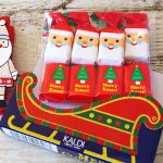 【カルディのクリスマスクリップ付きチョコレート】可愛いもの大好き女子に贈りたい!