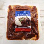 【カルディの牛ホホ肉の赤ワイン煮】じっくり煮込んでいるので箸で切ることが柔らかく味も絶品