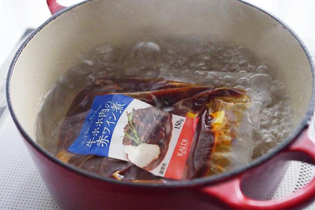 牛ホホ肉の赤ワイン煮を温める