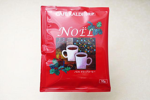 ノエルドリップコーヒー