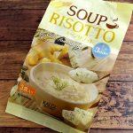 カルディ「スープリゾット 4種のチーズ」はボリューム感や濃厚感たっぷり!その作り方や美味しい食べ方は?