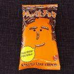 カルディ「柿の種チョコ」は程よい甘さがクセになる!子どもも安心して食べられるお菓子!