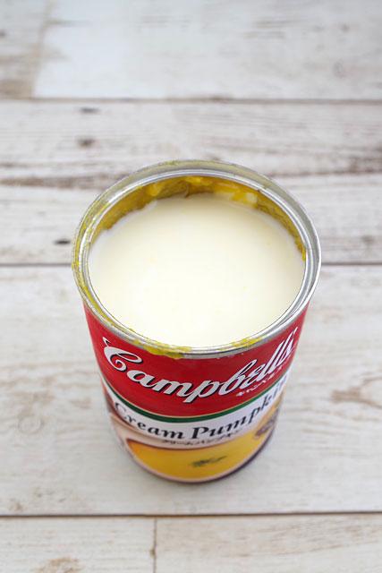 キャンベル クリームパンプキン