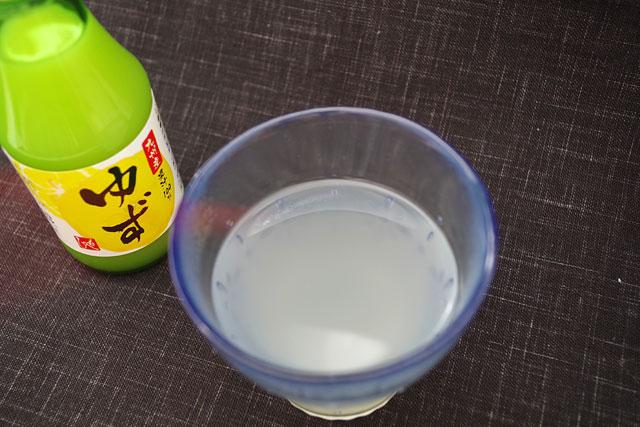 「ゆず果汁100%」を使って作った「ほっとゆずティー」